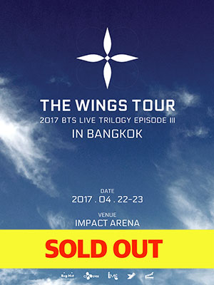 Official Ticket 2017 Bts Live Trilogy Episode Iii The