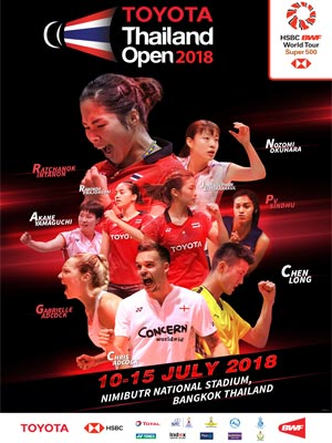 Official Ticket | TOYOTA Thailand Open 2018