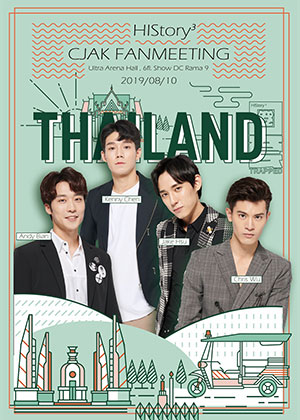 Official Ticket   CJAK Fanmeeting Bangkok - HIStory3 Trapped